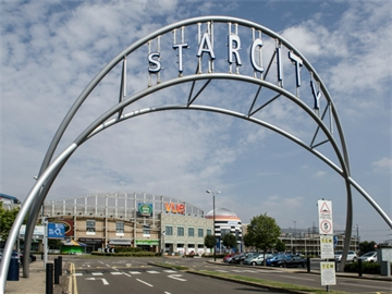 Star City Entertainment Complex